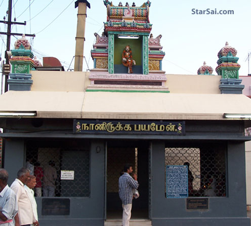 The Dwarakamai where i used to come around Sacred Fire Dhuni