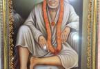 Saibaba portrait