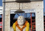 Raghavendra Swami