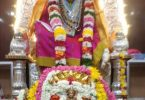 five day pooja of Saibaba