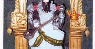 Koothanur Maha Saraswathi