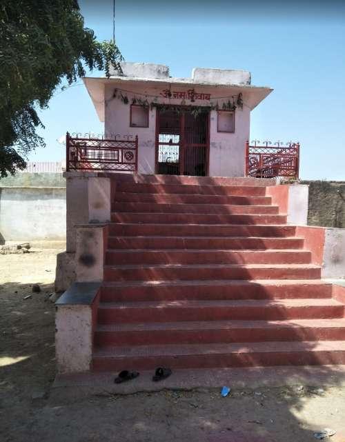 Shivji mandir Rajasthan