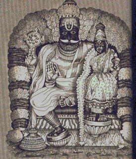 Lakshmi narasimhar jayanthi pooja