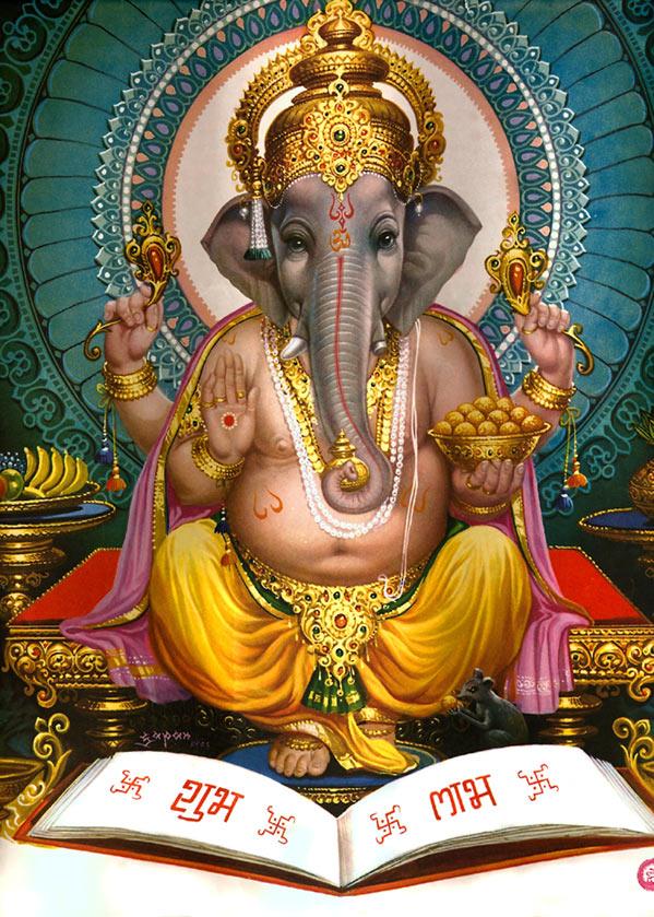 sacred elephant head of Lord Ganesha