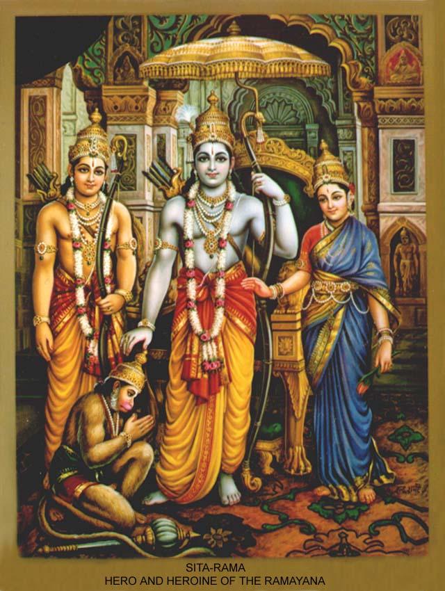 lord rama raksha stotram
