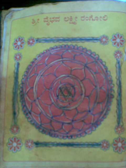rangoli painting for vaibav lakshmi pooja