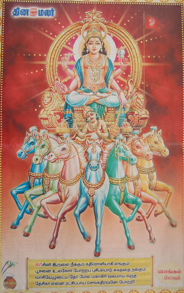 Thanks giving day for Sun God Surya Deva – Pongal Festival of ...