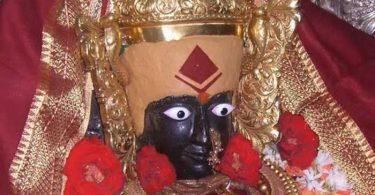 Mahalakshm Kolhapur Learning