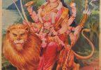 Durga Saharanamam