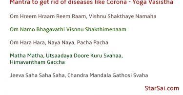 mantra get rid diseases
