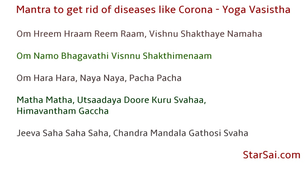 Your devotion can bless you with good health: Mantra to ...