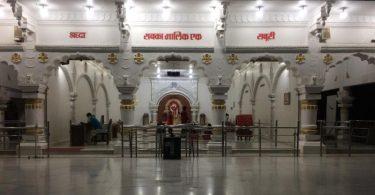 Gulbarga Shirdi Sai Baba temple