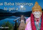 Shirdi Saibaba blessings to get a job