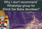 Shirdi Saibaba WhatsApp Group