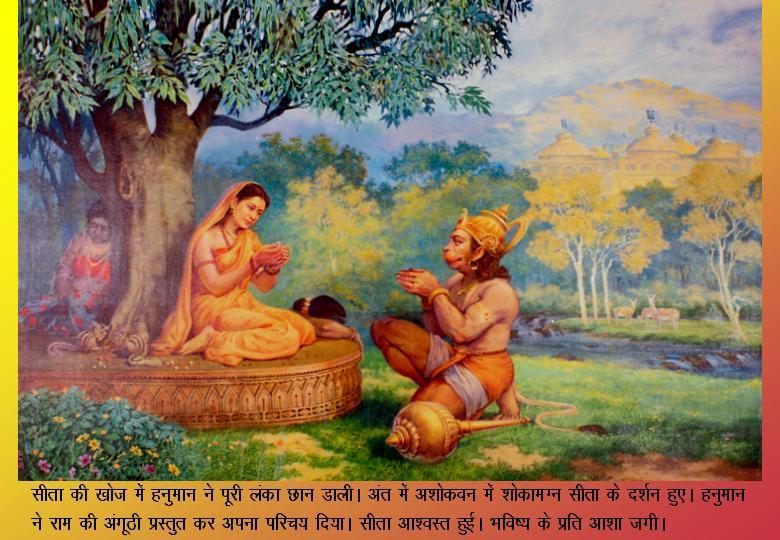 Sai inspires to do Parayan of Sundarakandam and blessed devotee to