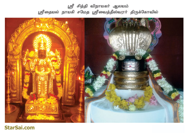 Blessings of Andal with Parrot and Lord Shiva in the form of